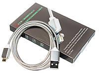 Кабель USB  microUSB, Silver, магнитный, индикатор заряда, шнур