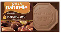 "1109033 Farmasi. Натуральное мыло Farmasi Naturelle ""Argan Oil"", 100 г. Фармаси 1119033"
