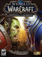World of Warcraft: Battle for Azeroth - Лицензия
