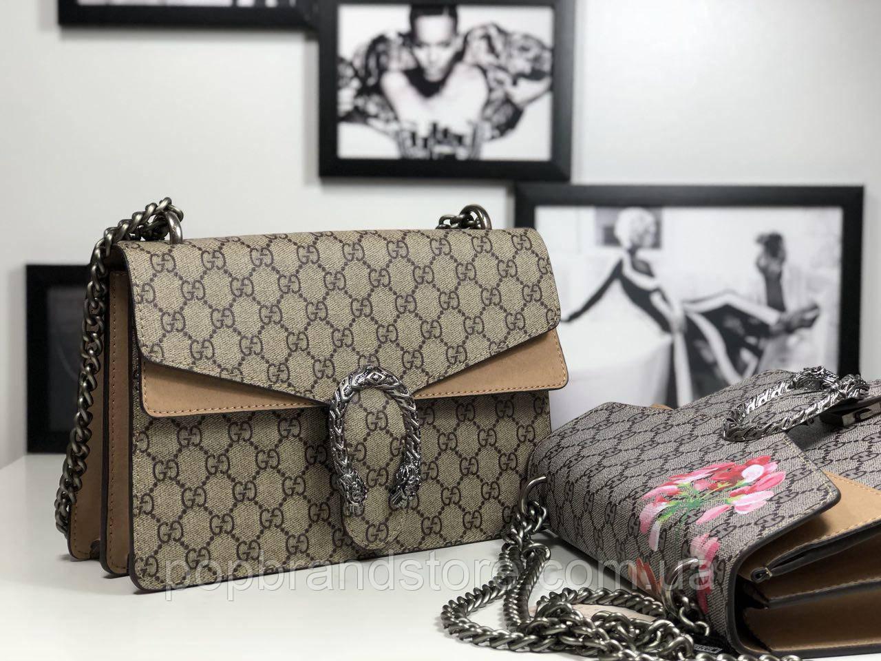 fddc01aee47b Женская сумочка Gucci DIONYSUS BAG LUX беж (реплика): продажа, цена ...