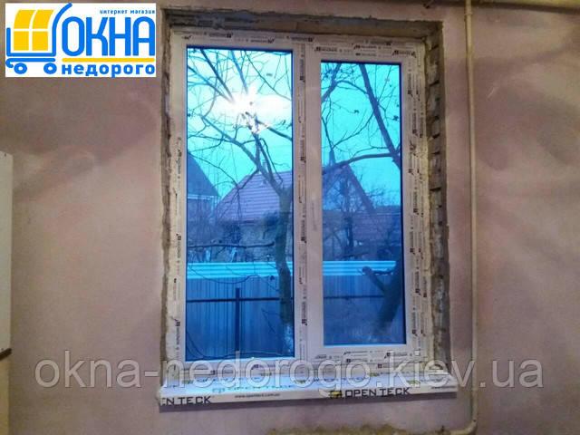 """Двухстворчатые окна Windom Eco, монтаж фирмы """"Окна Недорого"""""""