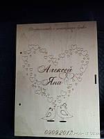 Деревянная обложка для свидетельства о браке