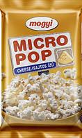 Попкорн с сыром для приготовления в микроволновой печи Micropop Mogyi, 100 гр