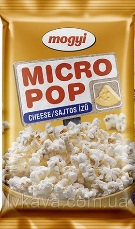 Попкорн с сыром для приготовления в микроволновой печи Micropop  Mogyi,  100 гр, фото 2