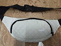 Женская сумка на пояс PUMA Стеганная только оптом, фото 1