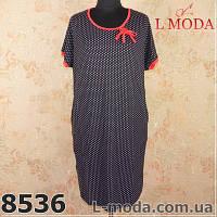 Платье с горошком 8536