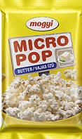 Попкорн с маслом для приготовления в микроволновой печи Micropop Mogyi, 100 гр