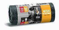 Пакети для сміття 35л 50шт
