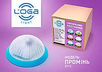 """Светильник настенный """"Луч"""" синий(ТМ LOGA ® Light)"""