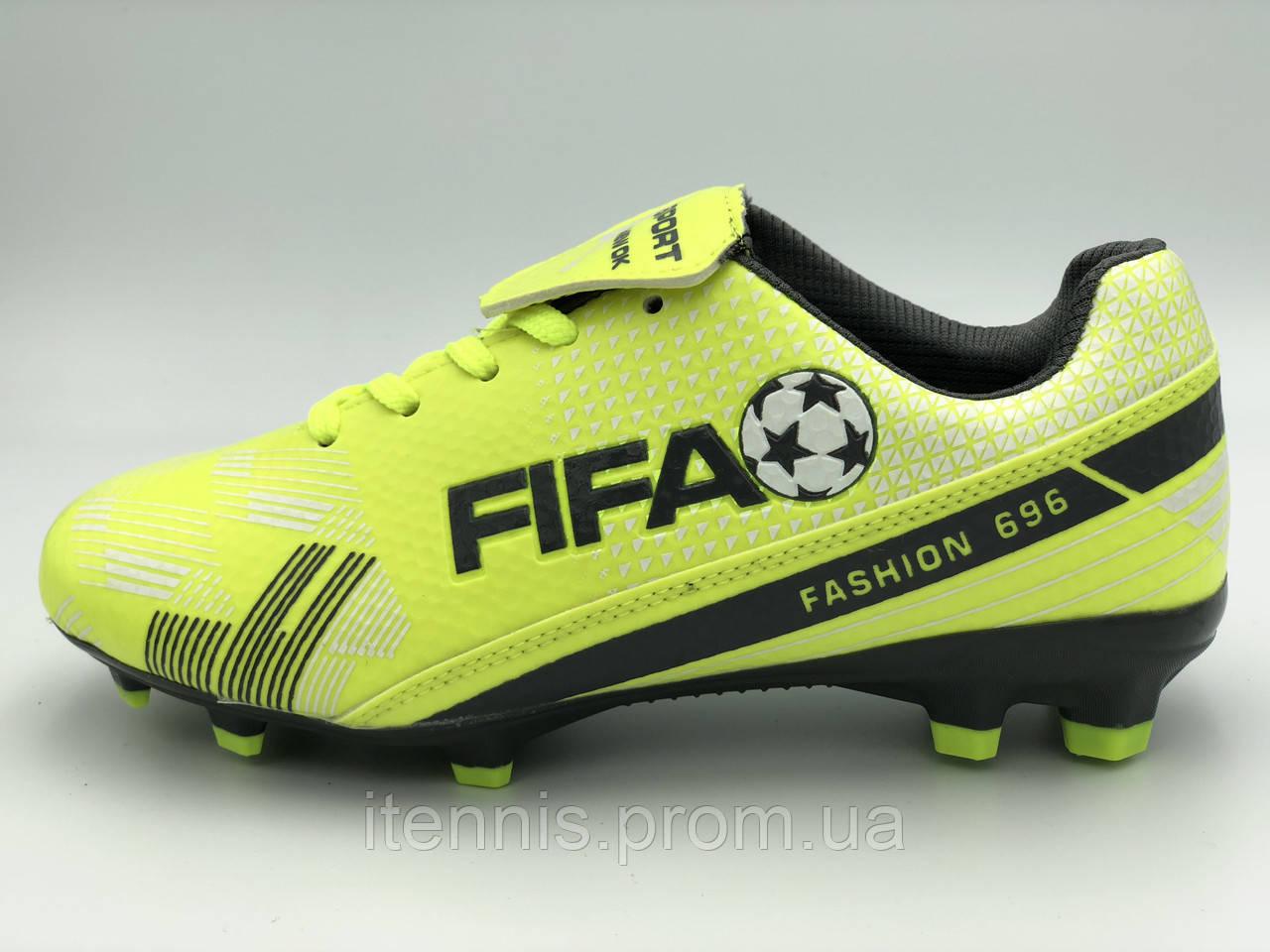 44156e77 Футбольные бутсы FIFA-V (р. 33-38) Салатовый - купить по лучшей цене ...