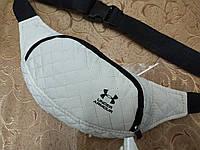 Женская сумка на пояс UNDER ARMOUR Стеганная только оптом, фото 1