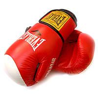 Боксёрские перчатки Everlast PRO STAR (кожа)