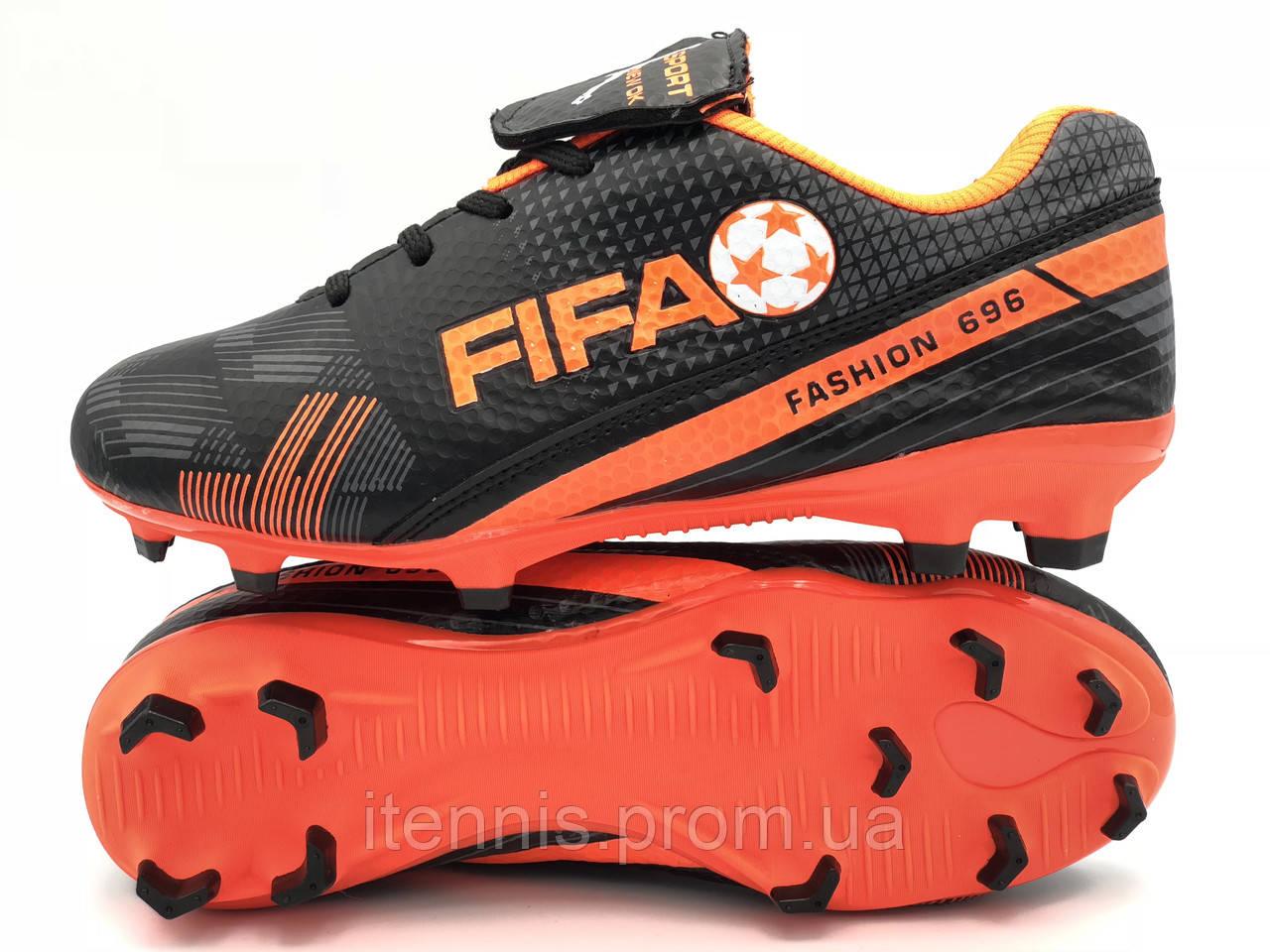 c484e3ef Футбольные бутсы FIFA-А (p. 33-38) Черный, цена 469 грн., купить в ...
