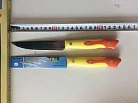 Нож кухонный цветная ручка