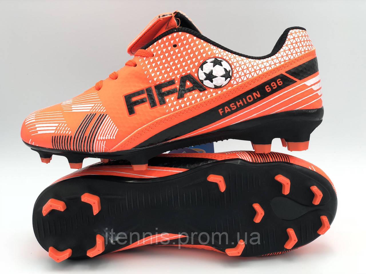 Футбольные бутсы FIFA-X (p. 33-35) Оранж.
