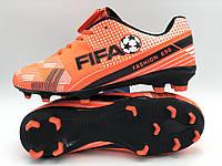 Футбольные бутсы FIFA-X (p. 33-35) Оранж., фото 1