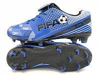 Футбольные бутсы FIFA-Z (p. 33-38) Синий, фото 1