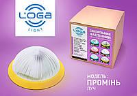 """Светильник настенный """"Луч"""" золото.Украина.(ТМ LOGA ® Light)"""