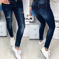 5775 M.Sara (26-32, 6 ед.) джинсы женские летние незначительно тянется, фото 1
