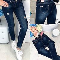5780 маломерит M.Sara (26-31, 6 ед.) джинсы женские летние незначительно тянется, фото 1