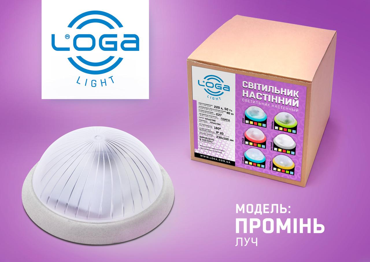 """Светильник настенный """"Луч"""" серебро.Украина.(ТМ LOGA ® Light)"""