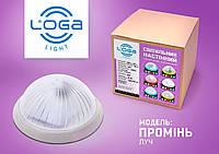 """Светильник настенный """"Луч"""" серебро(ТМ LOGA ® Light)"""