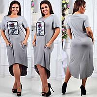 Ассиметричное платье из вискозы больших размеров