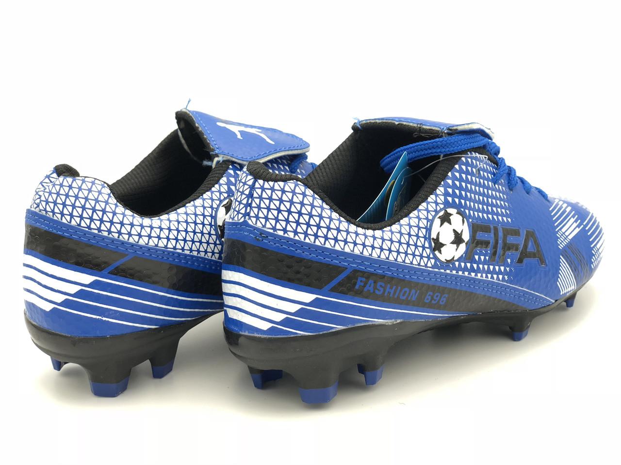 db09de8d Бутсы футбольные FIFA-Z (р. 33-38) Синий, цена 469 грн., купить Ахтырка —  Prom.ua (ID#720732818)