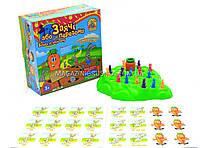 Настольная игра Fun Game «Заячі перегони» (Заячьи гонки или битва за морковку) 7229, фото 1