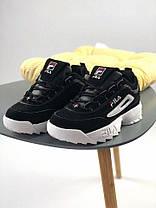 Женские кроссовки Fila Disruptor 2 Black, Фила Дизраптор, фото 2