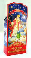 Упаковка праздничная новогодняя из картона Святой Николай, 350г