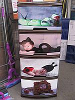 Пластиковый детский комод Малыши