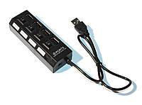 Хаб USB 2.0, 4 ports,с кнопкой-выключателем для каждого порта, Black, 480 Mbps (03943)