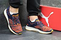 Мужские кроссовки PUMA IGNITE  пума Игнайт темно -синие Текстиль(сетка),подошва  пена, Вьетнам,размеры:41-45