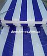 Матрас для шезлонга-лежака 180*60*3 см, Украина, полоска, фото 3