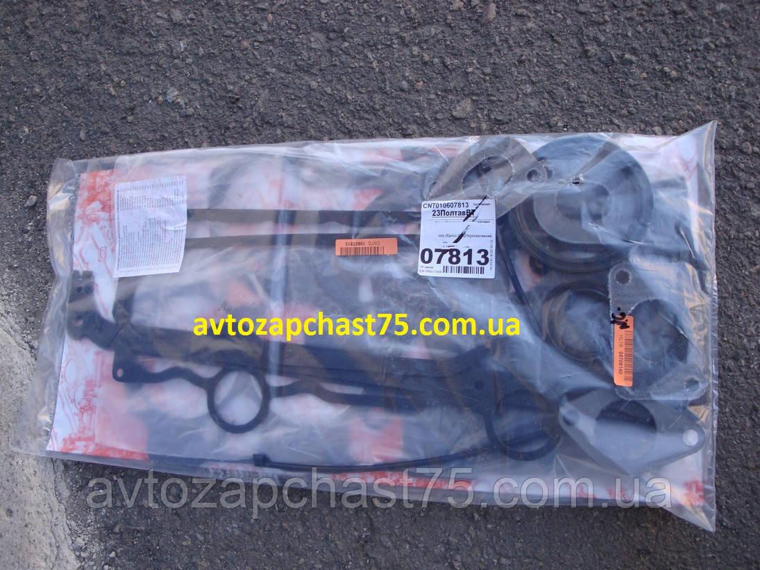 Р/к двигателя Д 240, Мтз (полный) производитель Украина