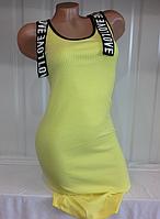 Спортивное стильное платье в Одессе