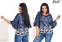 Женская блузка из джинса с вышивкой. Больших размеров