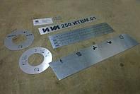 Таблички коробки подач/ скоростей 1К62,Таблички коробки подач/ скоростей 1К62Д Таблички на станок 1К62, 1К625