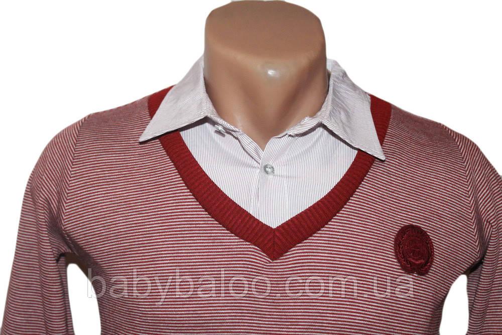 школьные рубашки для мальчиков оптом