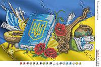 """Схема для вышивки бисером """"Национальная символика"""""""