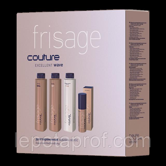 Процедура перманентной завивки Frisage ESTEL HAUTE COUTURE
