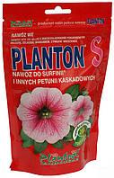 Плантон для сурфиний, 200мг (Planton S)