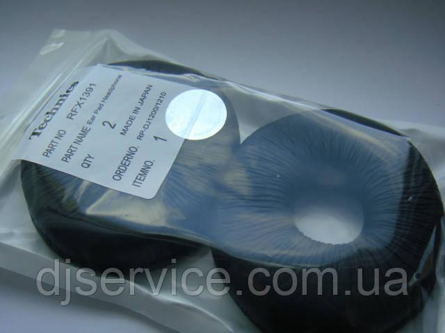 Подушки RFX1391 earpads для Technics RP-DJ1210 RP-DJ1211 RP-DJ1200, фото 1
