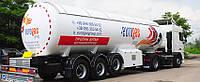 Полуприцеп-цистерна LPG 42 м3 производства EVERLAST для перевозки газа