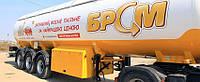 Полуприцеп-цистерна LPG 46 м3 производства EVERLAST для перевозки газа