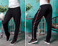 Женские брюки с лампасами по 52 размер  ндев300