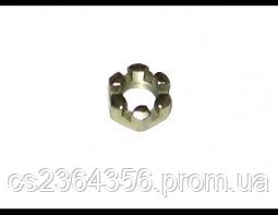 Гайка МТЗ  70-3003032  М18  корончаста хвостовика ПВМ (палець шарніра)