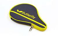 Чехол для ракетки настольного тенниса BUTTERFLY NAKAMA (PL, черно-желтый, р-р 30х3х19см)