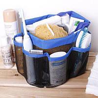 Органайзер для ванной Shower Caddy 8-pocket